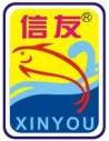 Xin You